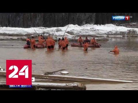 Эксперты о трагедии на золотом прииске: экономят деньги и бросают дамбы - Россия 24
