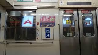 【まもなく廃車!?】西武9000系 9103f走行音!!