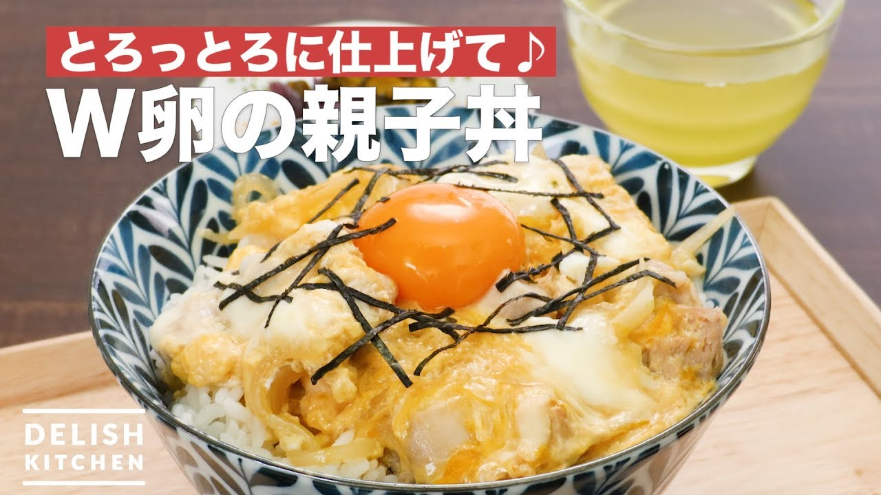 卵 大量 消費