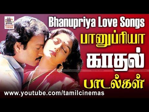 Bhanupriya Love  songs பானுப்பிரியா காதல் பாடல்கள்