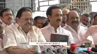 Opposition parties are not given chance to speak about resolution: Stalin | Tamil Nadu | News7 Tamil