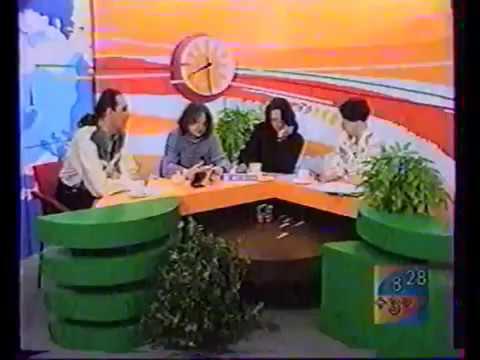 """Агата Кристи """"Утренний экспресс"""", 1998 год"""