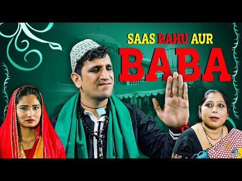 Saas Bahu Aur baba || It's A Magical Comedy With Great Message || Shehbaaz Khan Comedy
