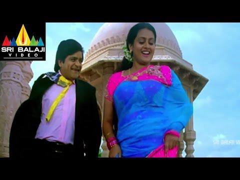 Cara Majaka Movie Comedy Scene | Geethika, Sangeetha | Sri Balaji Video