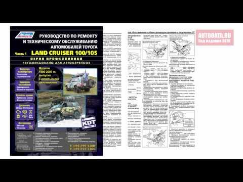 Видео Инструкция по диагностике и оценке остаточного ресурса сварных вертикальных резервуаров