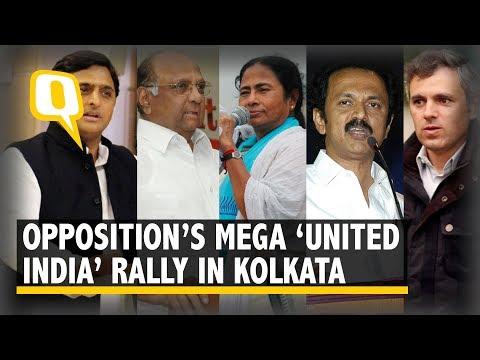Mamata Banerjee's Mega Rally in Kolkata
