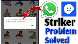 How to solve Whatsapp sticker problem | how to fix sticker problem |there a problem withthis sticker screenshot 5