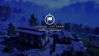 Прохождение Far Cry 4 - 3 серия