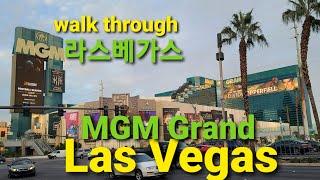 라스베가스 #MGM Grand Las Vegas 엠지엠…