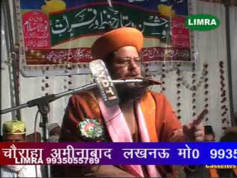 Nizamat Maulana Asif Raza Saifi Maulana Syed Ahesan Miyan Aijaze Quran Conference Akbarnagar Lucknow