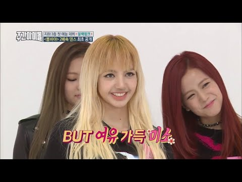 BLACKPINK BOOMBAYAH 2X VS TWICE CHEER UP 2X