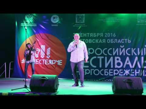 """Выступление группы """"Купажъ""""03.09.16 на фестивале """"Энергосбережения"""""""