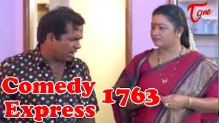 Comedy Express 1763 | B 2 B | Latest Telugu Comedy Scenes | TeluguOne