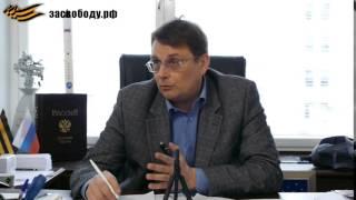 Евгений Фёдоров про Дженнифер Псаки Познавательное ТВ, Евге