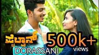 dorassani-song-pailwaan-kannada-kichcha-sudeepa-cover-song