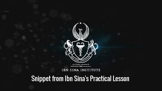 Ibn Sina - Snippet of Practical Lesson (RHUBARB JAM)