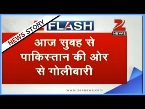 Ceasefire violation by Pakistan in Poonch sector of J&K