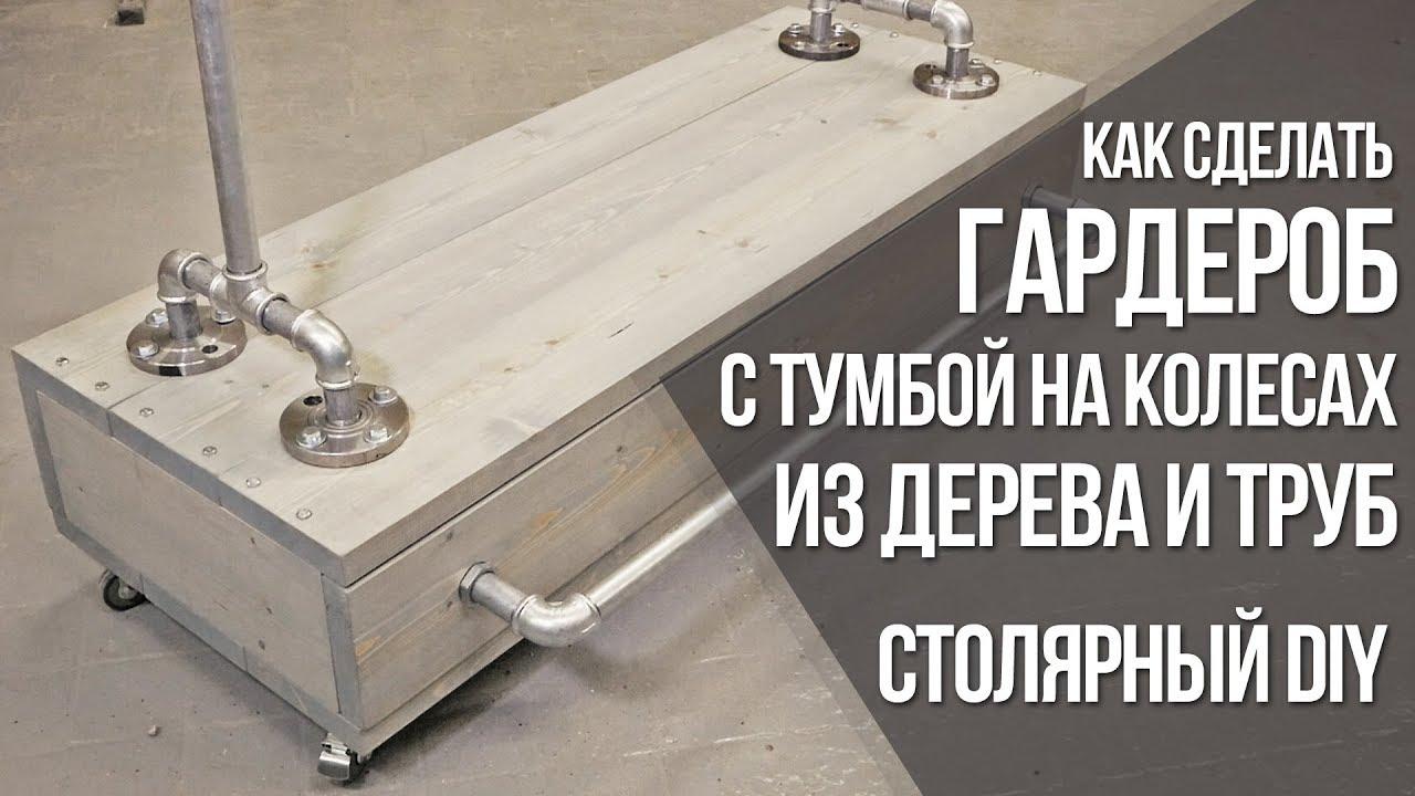Если ищите где купить люстру для коридор или прихожую в украине, заходите в интернет-магазин svet. Разнообразие осветительной продукции различных видов. Быстрая доставка по украине.