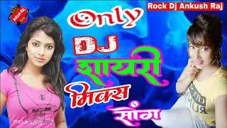 Lajawab shayari lajawab shayari Bhojpuri