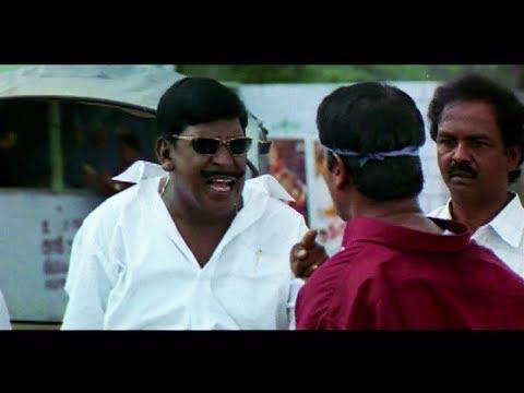 Thiruttu VCD Comedy - Vadivelu | Ayya Tamil Movie
