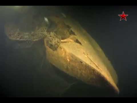 С-4. Телерадиокомпания Звезда: На дне Балтийского моря нашли подводную лодку.