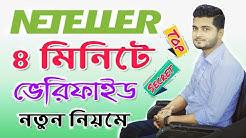 Neteller Account Verification Bangla 2020 | How To Open & Verify Neteller Account In 4 Minute