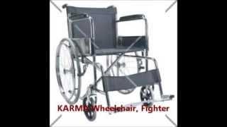 Wheelchairs, Commode Chairs, Raised Toilet Seat, Etc