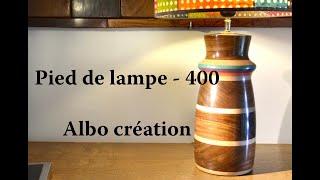 TOURNAGE PIED DE LAMPE EN IPE - 401