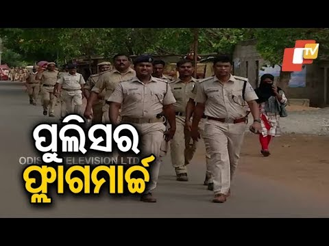 Poll preparations Police conduct flag march in Bhubaneswar