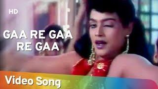 Gaa Re Gaa Re Gaa (HD) | Kundan (1993) | Dharmendra | Amrish Puri | Bollywood Dance Song