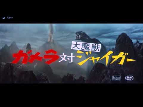 All Gamera ガメラ Movies Monsters (1965 - 2016) thumbnail