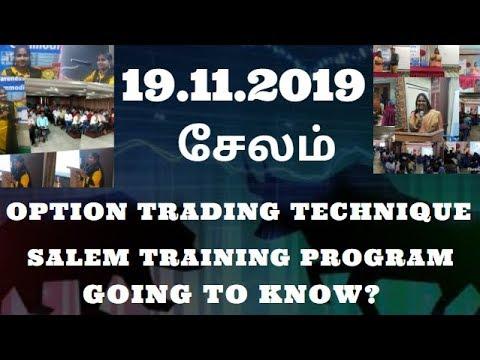 OPTION TRADING TECHNIQUE|19.11.2019|SALEM MEETING|ALICE BLUE|ZERODHA|UPSTOX|TTZ