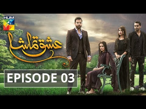 Ishq Tamasha Episode 03 HUM TV Drama