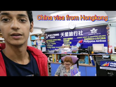 China Tourist Visa For Indians In Easiest Way || Hongkong To China.