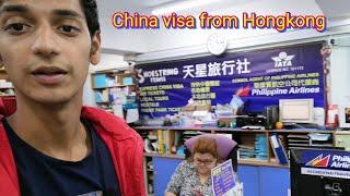 Get China Visa in Easiest way | Hongkong to China.