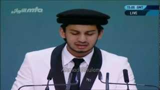 Murtaza Mannan - Concluding Session Nazam - Jalsa Salana Germany 2012 - Jo Khak Me Mile