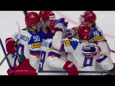 Матч Германия-Россия счет 3-6. Голы. Столкновения. ЧМ по хоккею 2017 8 мая