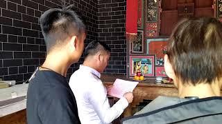Publication Date: 2020-02-22 | Video Title: 廖萬石堂春祭之配賢祝文排演