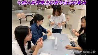 Publication Date: 2019-08-31 | Video Title: 學生會宣傳影片 1