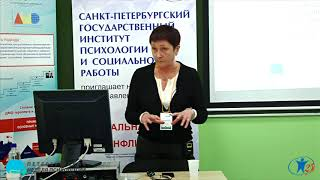 Схема-терапия Джеффри Янга. Ирина Малкина-Пых.