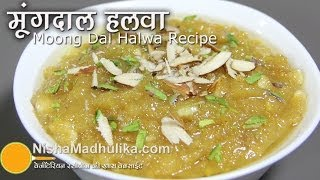 moong dal halwa recipe   moong ki daal ka halwa recipe   moong dal sheera