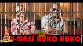 Mbowe, Esther Matiko Kula Sikukuu Gerezani