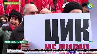 Молдова перед выборами: кандидаты в депутаты пошли в народ