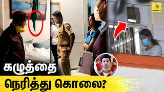 Sushanth Singh Murdered? | Bollywood Nepotism