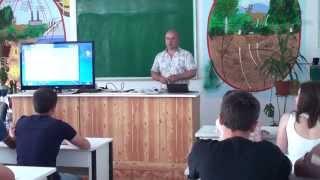 Урок ботаники