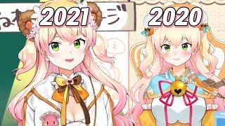 2021네네 2020네네 - 모모스즈 네네