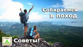 видео Где отдохнуть на Алтае: советы опытных путешественников