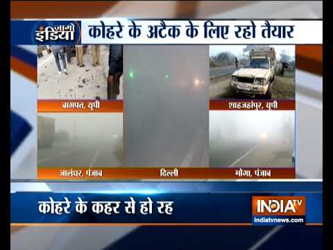 Cold wave grips North-India; dense fog envelops Delhi, Uttar Pradesh