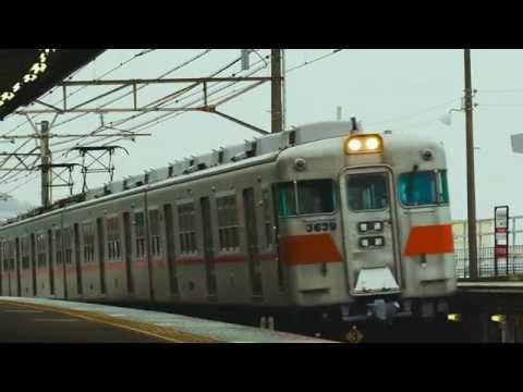 Trains in Kobe 山陽電鉄 滝の茶屋、神戸市営地下鉄 総合運動公園、神戸電鉄 長田駅の風景(Film Look)