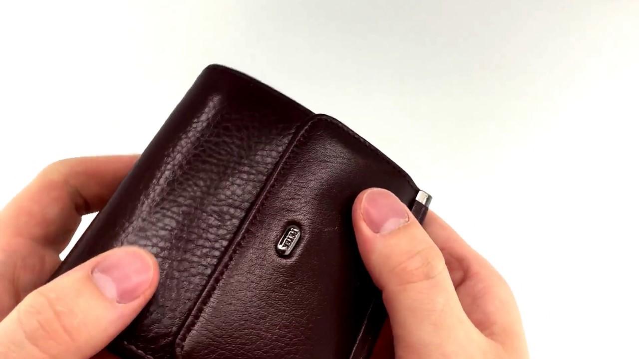 1033de9ca725 Кожаный маленький кошелек на кнопке коричневый Petek 21264 - YouTube